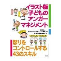 発売日:2015年07月10日 / ジャンル:語学・教育・辞書 / フォーマット:本 / 出版社:合...