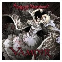 Unlucky Morpheus / VAMPIR  〔CD〕|hmv