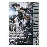 WILD ADAPTER 7 IDコミックス / ZERO-SUMコミックス / 峰倉かずや ミネクラカズヤ  〔コミック〕|hmv