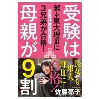 SC5 発売日:2015年07月21日 / ジャンル:文芸 / フォーマット:本 / 出版社:朝日新...
