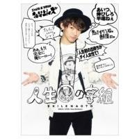 SC5 発売日:2015年07月14日 / ジャンル:アート・エンタメ / フォーマット:本 / 出...