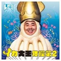 発売日:2015年09月02日 / ジャンル:ジャパニーズポップス / フォーマット:CD Maxi...