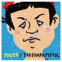 竹原ピストル / youth  〔CD〕|hmv