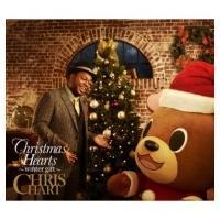 クリス・ハート / Christmas Hearts 〜winter gift〜 (+DVD)【初回限定盤】  〔CD〕 hmv