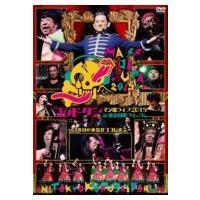 【テレビ東京・Loppi・HMV限定】ゴッドタン マジ歌ライブ2015 in 東京国際フォーラム  〜9年目の本気がココにあ|hmv