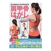 発売日:2015年09月26日 / ジャンル:実用・ホビー / フォーマット:本 / 出版社:マイナ...