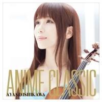 石川綾子 / Anime Classic 国内盤 〔CD〕|hmv