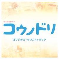 発売日:2015年12月16日 / ジャンル:サウンドトラック / フォーマット:CD / 組み枚数...