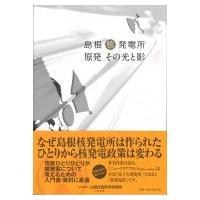 発売日:2015年10月20日 / ジャンル:建築・理工 / フォーマット:本 / 出版社:三和書籍...