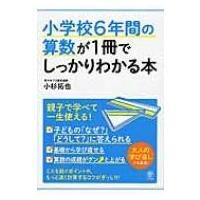 SC5 発売日:2015年10月28日 / ジャンル:物理・科学・医学 / フォーマット:本 / 出...
