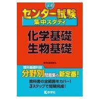 発売日:2015年10月25日 / ジャンル:語学・教育・辞書 / フォーマット:全集・双書 / 出...