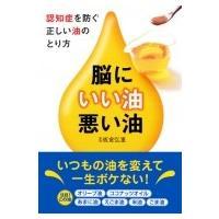 発売日:2015年10月28日 / ジャンル:実用・ホビー / フォーマット:文庫 / 出版社:永岡...