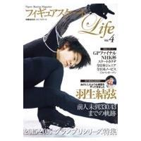 発売日:2015年12月 / ジャンル:実用・ホビー / フォーマット:ムック / 出版社:扶桑社 ...