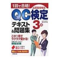 SC5 発売日:2016年01月28日 / ジャンル:建築・理工 / フォーマット:本 / 出版社:...