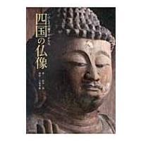 発売日:2016年01月 / ジャンル:アート・エンタメ / フォーマット:本 / 出版社:淡交社 ...