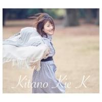 北乃きい キタノキイ / 北乃きい Complete 〜サクラサク〜 (+DVD)  〔CD〕|hmv