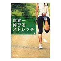 SC5 発売日:2016年02月09日 / ジャンル:実用・ホビー / フォーマット:本 / 出版社...