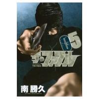 ザ・ファブル 5 ヤングマガジンKC / 南勝久  〔コミック〕|hmv