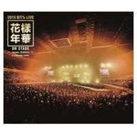 BTS / 2015 BTS LIVE<花様年華 on stage>~Japan Edition~at YOKOHAMA ARENA (Blu-ray)  〔BLU-RAY DISC〕