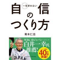 発売日:2016年02月22日 / ジャンル:実用・ホビー / フォーマット:文庫 / 出版社:アチ...