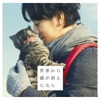 発売日:2016年05月11日 / ジャンル:サウンドトラック / フォーマット:CD / 組み枚数...