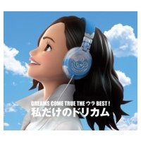 発売日:2016年07月07日 / ジャンル:ジャパニーズポップス / フォーマット:CD / 組み...