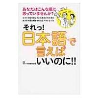 発売日:2016年03月25日 / ジャンル:社会・政治 / フォーマット:本 / 出版社:秀和シス...