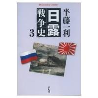 発売日:2016年06月13日 / ジャンル:哲学・歴史・宗教 / フォーマット:全集・双書 / 出...