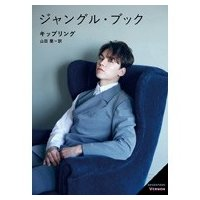発売日:2016年06月18日 / ジャンル:文芸 / フォーマット:文庫 / 出版社:Kadoka...