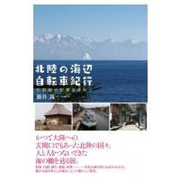 freeship 発売日:2016年06月08日 / ジャンル:文芸 / フォーマット:単行本 / ...