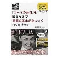 SC5 発売日:2016年05月23日 / ジャンル:語学・教育・辞書 / フォーマット:本 / 出...