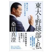 発売日:2016年06月01日 / ジャンル:実用・ホビー / フォーマット:本 / 出版社:祥伝社...