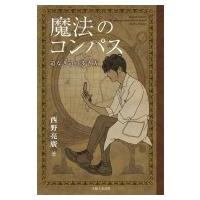 freeship 発売日:2016年08月12日 / ジャンル:実用・ホビー / フォーマット:単行...