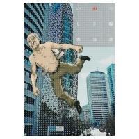 発売日:2016年08月23日 / ジャンル:コミック / フォーマット:コミック / 出版社:講談...