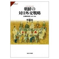 発売日:2016年08月29日 / ジャンル:哲学・歴史・宗教 / フォーマット:全集・双書 / 出...