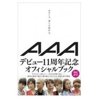 SC5 発売日:2016年09月14日 / ジャンル:アート・エンタメ / フォーマット:本 / 出...