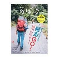 発売日:2016年09月16日 / ジャンル:実用・ホビー / フォーマット:本 / 出版社:西日本...