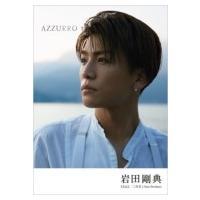 freeship SC5 発売日:2016年11月11日 / ジャンル:アート・エンタメ / フォー...