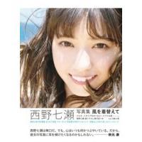 freeship SC5 発売日:2016年09月27日 / ジャンル:アート・エンタメ / フォー...