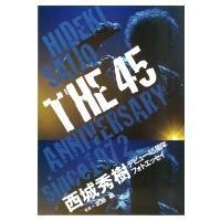 THE45 / 西城秀樹 サイジョウヒデキ  〔本〕|hmv