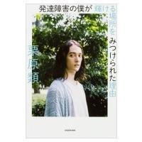 発売日:2016年10月06日 / ジャンル:実用・ホビー / フォーマット:本 / 出版社:Kad...