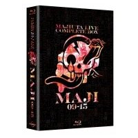 【HMV・Loppi限定】ゴッドタン ブルーレイ マジ歌ライブ コンプリート BOX MAJI 09-15  〔BLU-RAY DISC〕|hmv