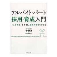 SC5 発売日:2016年10月28日 / ジャンル:経済・ビジネス / フォーマット:本 / 出版...