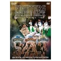 北海道日本ハムファイターズ / 2016 OFFICIAL DVD HOKKAIDO NIPPON-HAM FIGHTERS 『FIGHTERS STRIKE BACK 挑戦者から王者へ?2016年