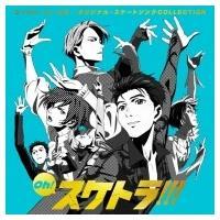 発売日:2016年12月21日 / ジャンル:サウンドトラック / フォーマット:CD / 組み枚数...
