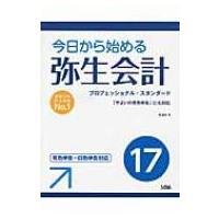 発売日:2016年10月27日 / ジャンル:建築・理工 / フォーマット:本 / 出版社:ソシム ...