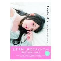 SC5 発売日:2016年12月19日 / ジャンル:アート・エンタメ / フォーマット:本 / 出...