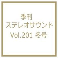 季刊ステレオサウンド No.201(冬号) 季刊ステレオサウンド / 雑誌  〔ムック〕