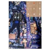 発売日:2017年01月23日 / ジャンル:コミック / フォーマット:コミック / 出版社:講談...