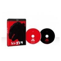 シン・ゴジラ Blu-ray 2枚組  〔BLU-RAY DISC〕